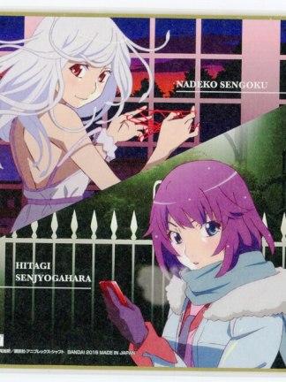 Anime - Comics