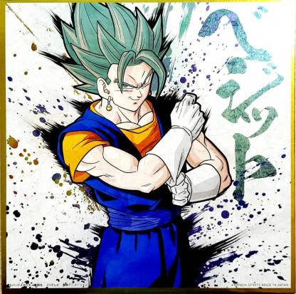 Goku - Dragon Ball Z: Extreme Butōden
