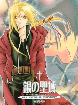 Edward Elric - Anime