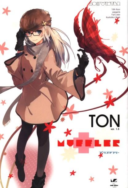 Original - TON vol1.5 + Muffler - doujin