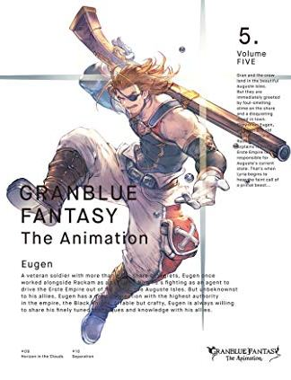 Granblue Fantasy - Blu-ray disc
