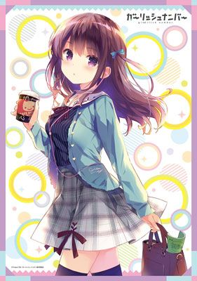 Girlish Number cover