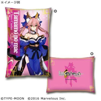 Fate/Extella - Tamamo No Mae - pillow case