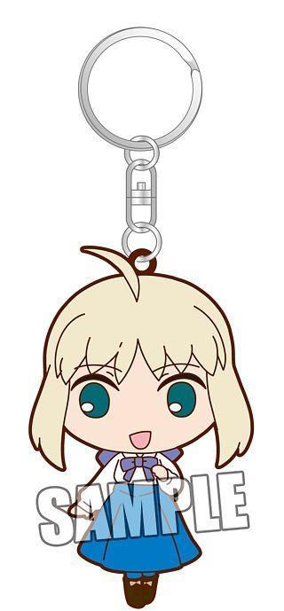 Fate/stay night keychain