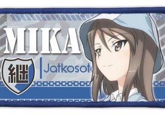 Girls und Panzer - Mika - patch