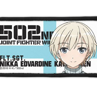 Brave Witches - Nikka Edvardine Katajainen (Nipa) - Fashion accessory