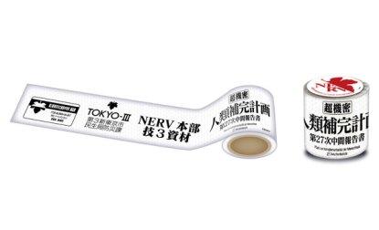 Tokyo‐3 tape
