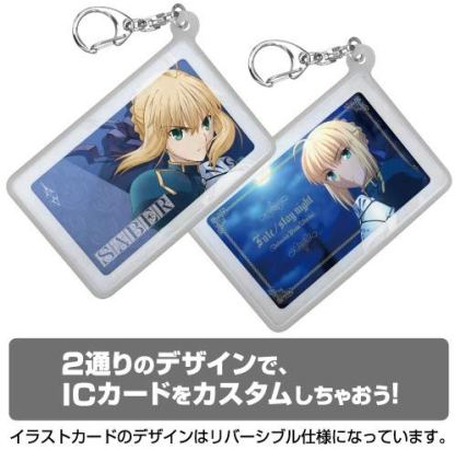 Fate/stay night card holder