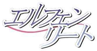 Elfen Lied Pilgrimage Logo