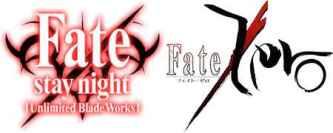 Fate Pilgrimage Logo