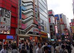 Radio Kaikan Akihabara