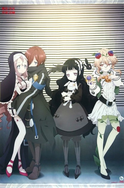 Magical Girl Raising Project - Anime