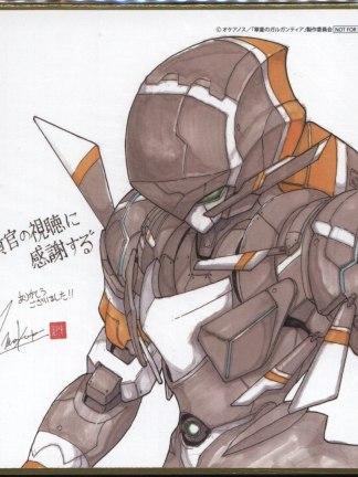 Online Fleet shikishi