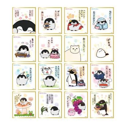 Koupen-chan shikishi-gacha - コウペンちゃん