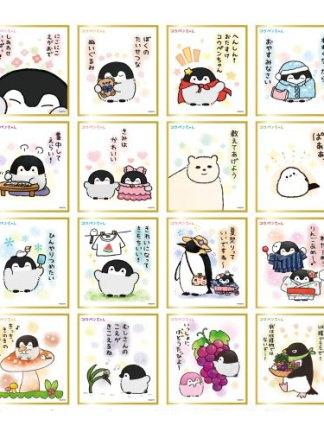 コウペンちゃん - Product
