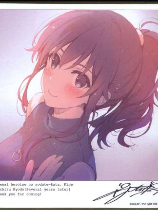 Saekano: How to Raise a Boring Girlfriend - Yahoo! Auctions