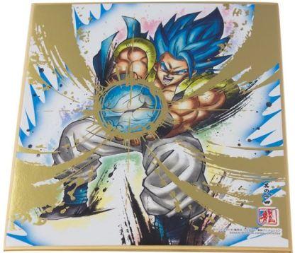Dragon Ball - Super Saiyan God Super Saitan Gogeta - Dragon Ball