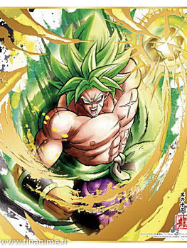 Broly - Dragon Ball