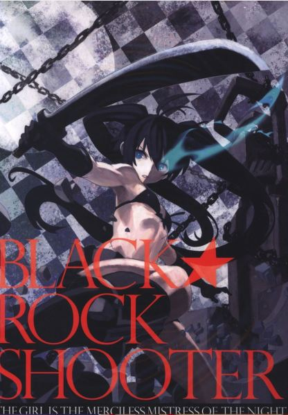 Black Rock Shooter - The Girl is the merciless mistress of the night - Pixiv