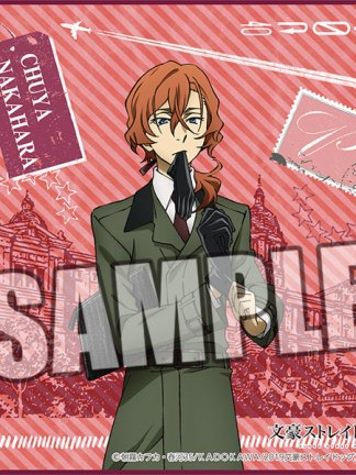 Bungo Stray Dogs - Towel