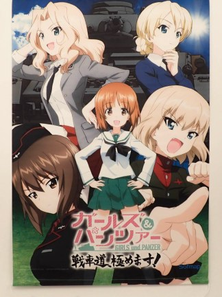 Girls und Panzer: Dream Tank Match - Saori Takebe