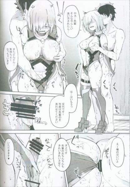 hentai doujin