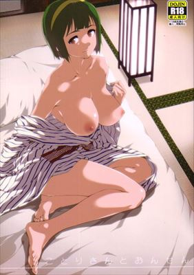 Idolm@ster - Little Bird in the Hot Spring, K18 Doujin