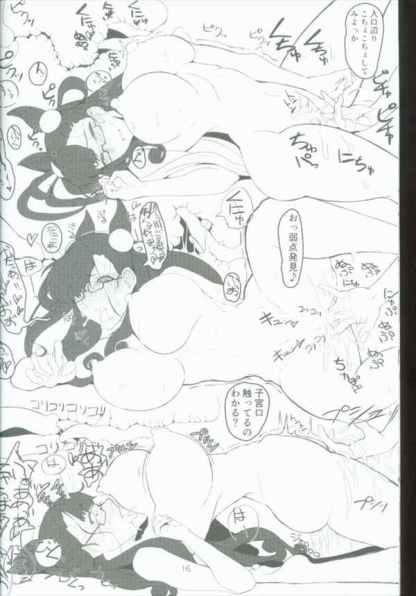Fate/Grand Order - Newcomer Pickup, M-chan, K18 Doujin