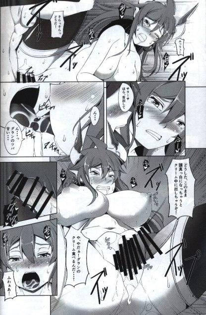 Granblue Fantasy - Don't you know anything? K18 Doujin
