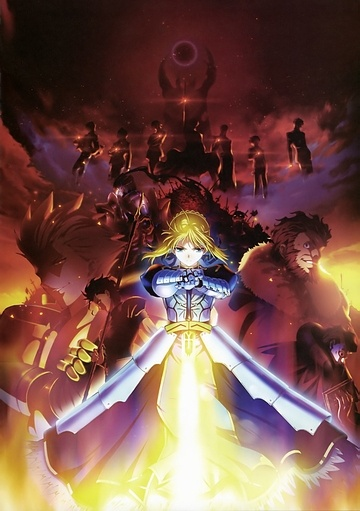 Fate/Zero seinävaate
