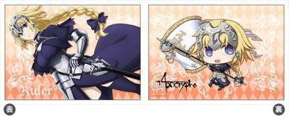 Fate/Apocrypha - Jeanne tyynyliina