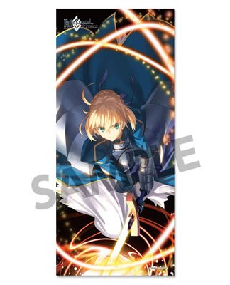 Fate/Grand Order - Saber monikäyttöliina