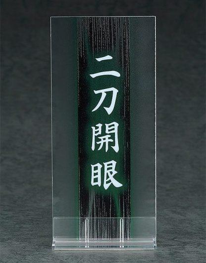 Touken Ranbu - Horikawa Kunihiro Nendoroid, 745