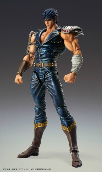 Fist of the North Star - Kenshiro