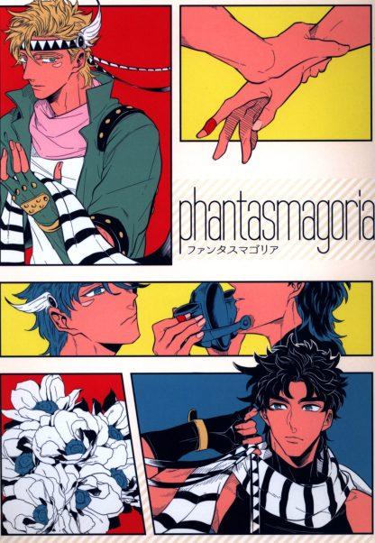 Jojo's Bizarre Adventure - Phantasmagoria Doujin