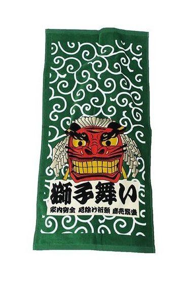 Ukiyo-e Pyyhe – Japop Lion Dance