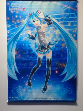 Hatsune Miku Wall Scroll - Project Diva X