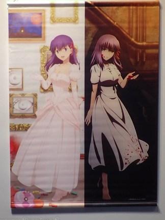 Fate/Stay Night Heaven's Feel Lost Butterfly Wall Scroll - Sakura Scene Image