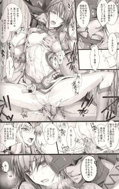Monster Hunter Erohon 13, K18 Doujin