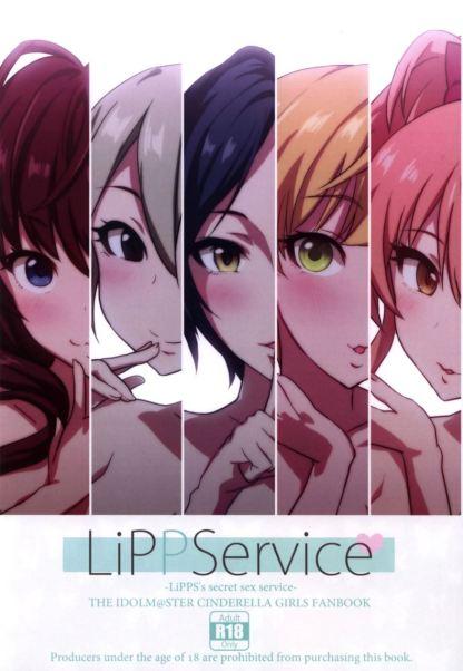Idolmaster - LiPPService, K18 Doujin