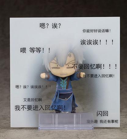 Jian Wang 3 - JianXin Shen Nendoroid [1342]