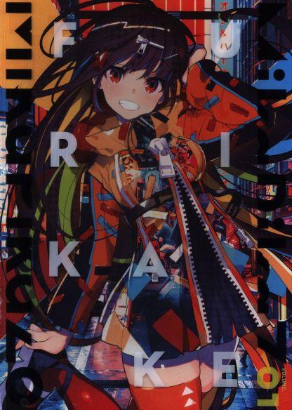 Mika Pikazo - Furikake Volume 01