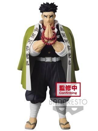 Kimetsu no Yaiba: Demon Slayer - Gyomei Himejima figuuri