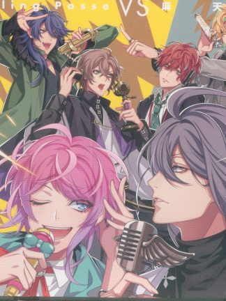 Hypnosis Mic – Fling Posse vs Matenrou CD