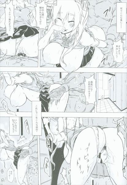 Original - Punishing a Shoplifter, K18 Doujin