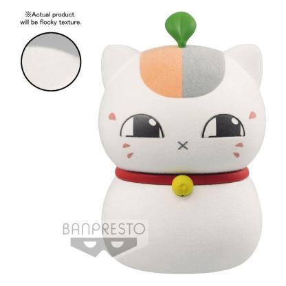 Natsume Yujin-cho - Nyanko-sensei 1 figuuri