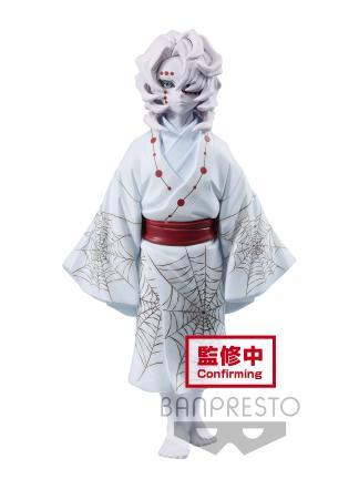 """Kimetsu no Yaiba: Demon Slayer - Rui figuuri Uusi Arviolta 14 cm korkea """"Game Prize"""", tarkoittaa että figuuri on yleensä palkintona Japanilaisissa pelihalleissa. Valmistaja Banpresto"""