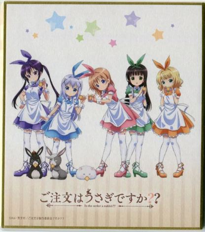 Is the Order a Rabbit? #1 Shikishi