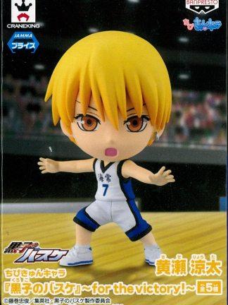 Kuroko's Basketball - Ryota Kise Chibi Kyun Chara