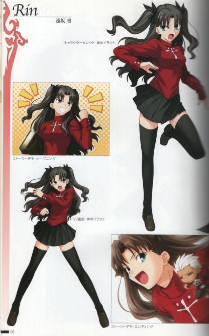 Fate/Unlimited Codes Art Works Taidekirja